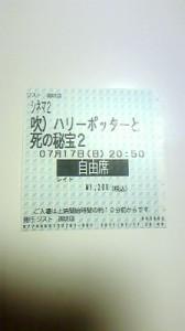 20110719_2404040