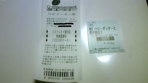DVC00631.JPG