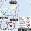 台風12号。