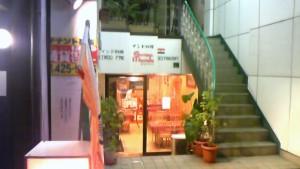 和歌山 ガラムマサラ
