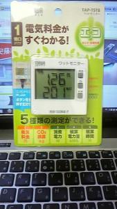 DVC00753.JPG
