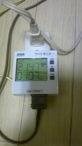 DVC00747.JPG