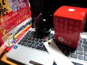 夢風鈴2011ver