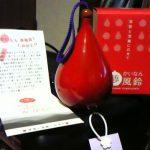 夢風鈴2011年ver!