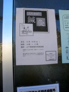 20111212_2674622