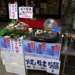 宮城県東松島市で鍼灸3