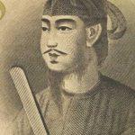 聖徳太子と東洋医学