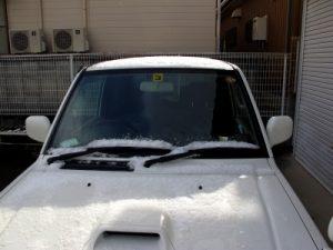 湯浅で積雪